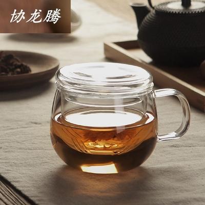 协龙腾耐热玻璃泡茶杯内胆过滤加厚茶水分离办公室水杯子透明家用
