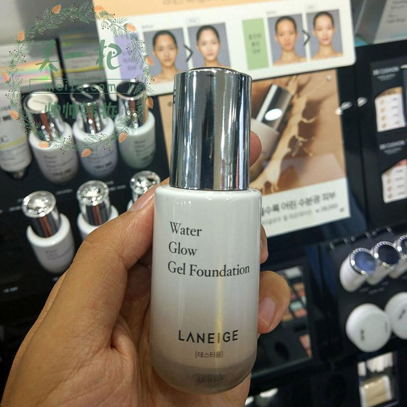 兰芝水光修颜水漾粉底液 干皮保湿提亮肤色自然裸妆 韩国专柜正品