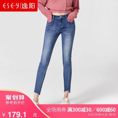 逸阳女裤2019春季新款韩版高腰九分牛仔裤女浅色弹力修身毛边裤脚