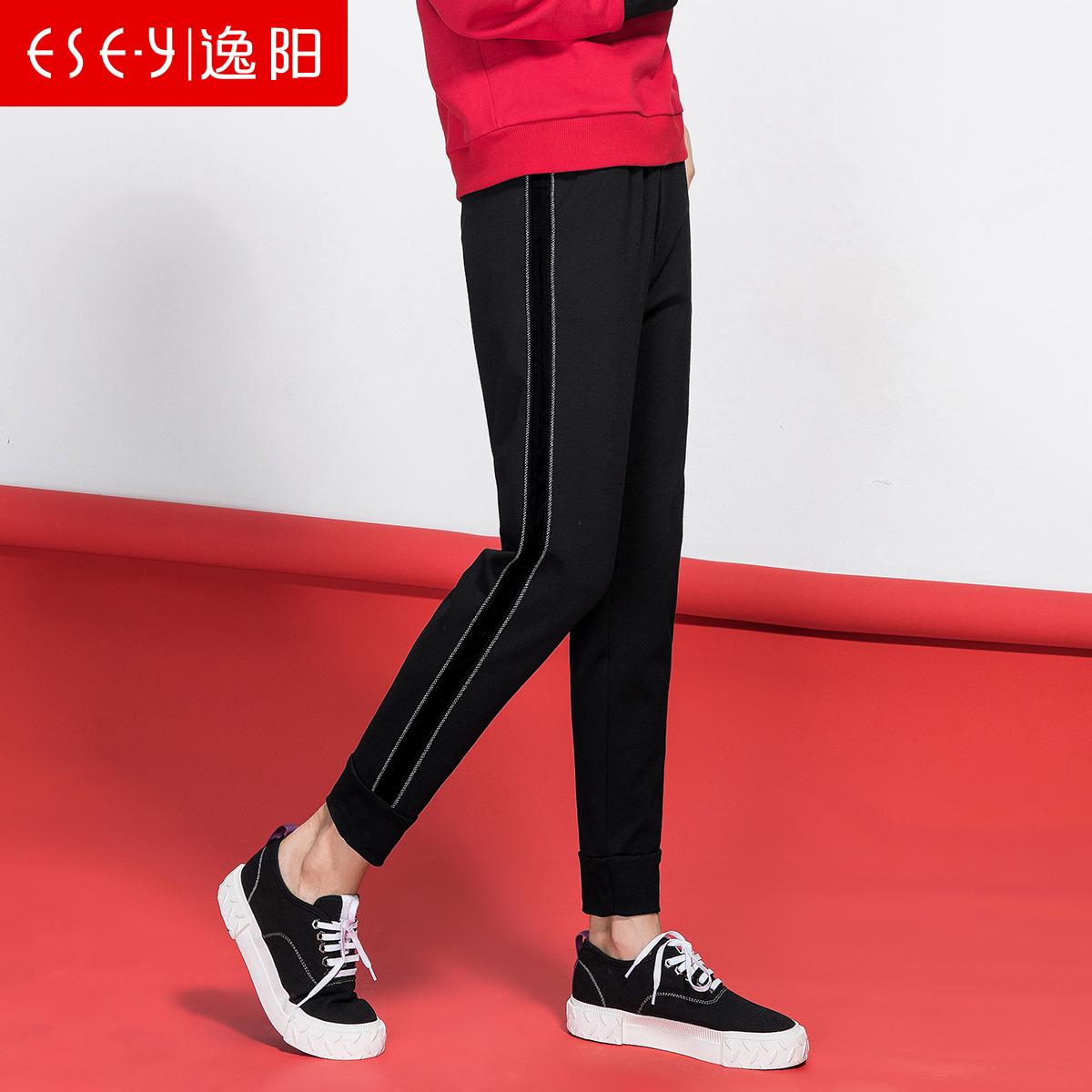 新款韩版垮裤