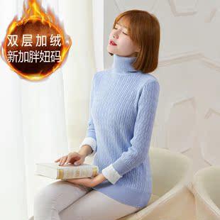 秋冬季加绒保暖加厚上毛衣高领针织打底衫短款女韩版修身套头百搭