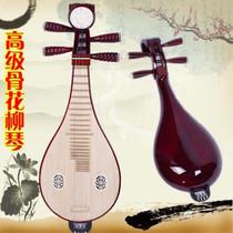 柳琴民族乐器红木柳琴铜品柳琴双共鸣箱柳琴红木柳琴厂家直销
