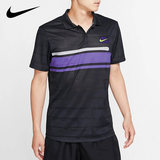 Nike Nike Tennis Clothes Short Sleeve Men 2019 US Open Dimitrov Sports T-shirt POLO T-shirt AT4159