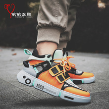 Father's Shoes and Women's Ins 2019 Summer New Korean Version Air-permeable Couple Shoe Tide Student Baitao Wudao Thick-soled Sports Shoes