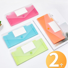Two Chuangyi A5 organ bags, A6 receipts, VAT receipts, receipts, receipts, folders, 4 boxes of office stationery, small cards, members, bank cards, train tickets, bills, stamps collection and wholesale