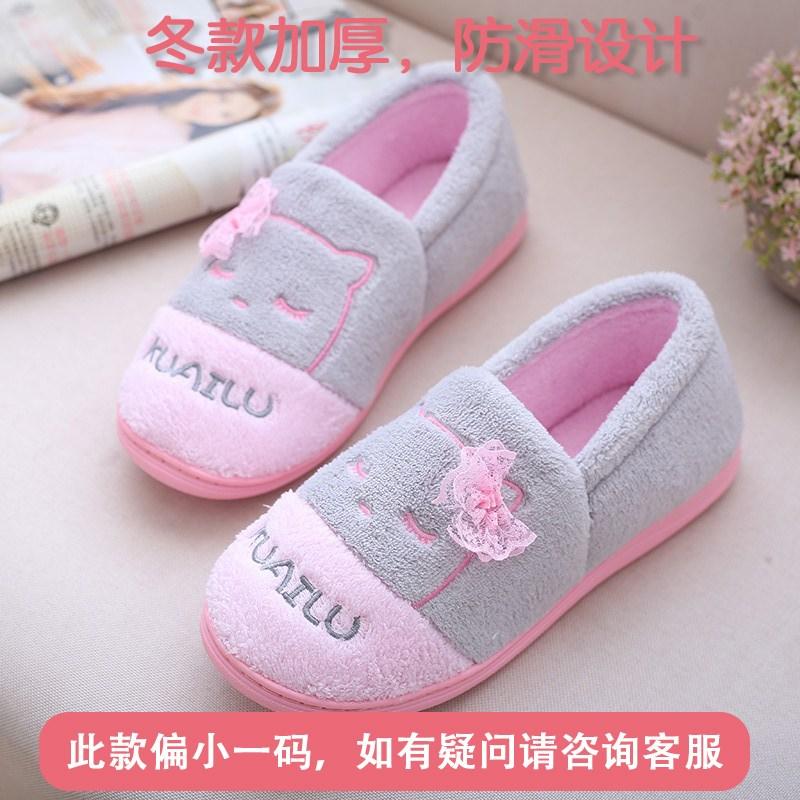 月子鞋产后秋冬季女冬包跟棉拖鞋家居产妇天室内厚底孕妇防滑平底