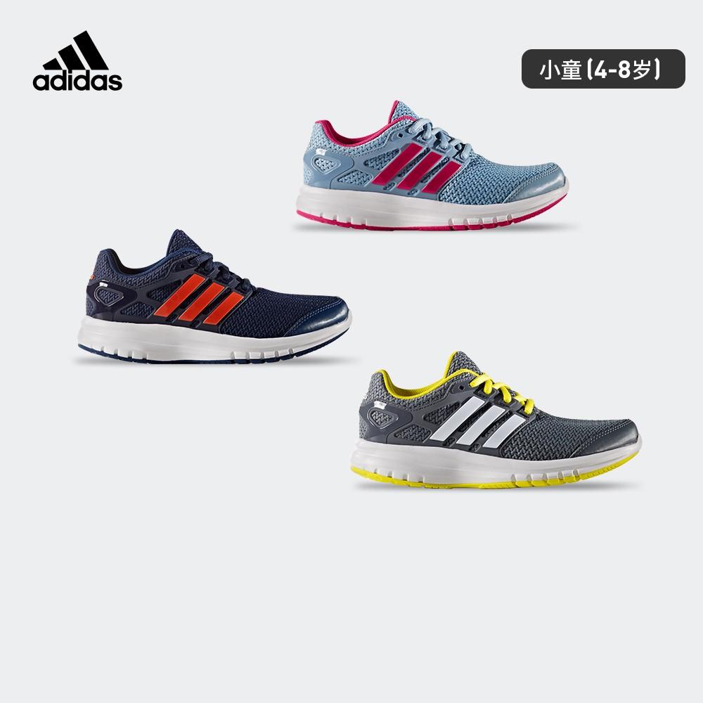 阿迪达斯adidas官方 energy cloud k 男小童 跑步 儿童鞋 S76738