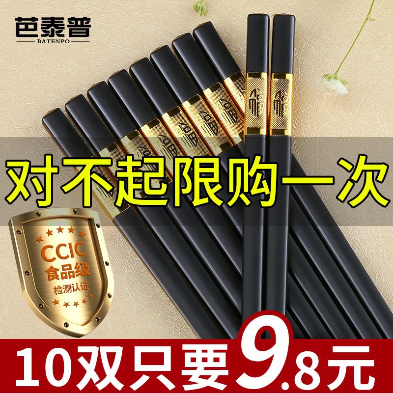 Изделия из золота / серебра / меди Артикул 580009921319