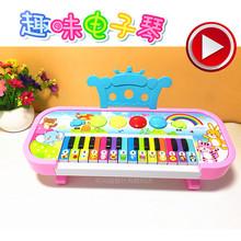 多功能趣味儿童电子琴婴幼儿音乐钢琴玩具男女孩宝宝早教1-3-6岁