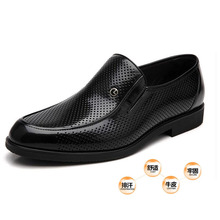 Jin Lilai Men's Shoes Summer New Business Leisure Shoes Leather Shoes Covered with Holes, Mesh Holes and Air-permeable Sandals