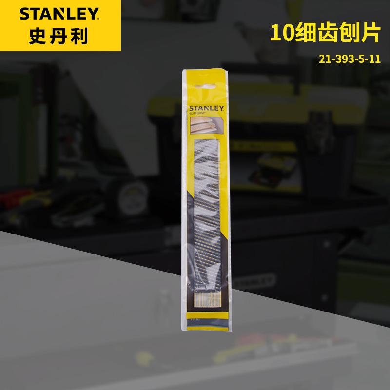 正品21-393-5-11美国史丹利 刨片 锉刨刀片 木工刨片10寸细齿刨片