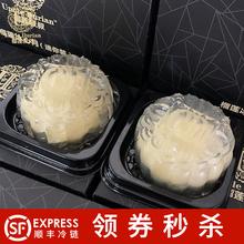 榴莲叔叔猫山王榴莲月饼冰皮月饼广式月饼榴莲糕点一盒两颗尝鲜装