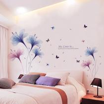 温馨工艺品装饰画美术室教室布置客厅墙贴画便利店室外玻璃贴花朵