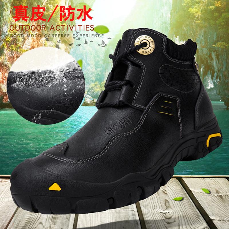 Обувь для велосипедистов Артикул 585721536838
