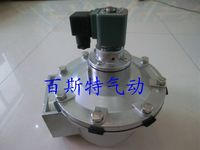 High quality Shanghai bag electromagnetic pulse valve DMF-Z-62S DCF-Z-62S 2.5 inch large amount of cheap