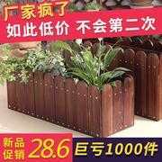 碳化防腐木花箱阳台花盆定制特大长方形户外种植箱实木花槽种菜盆