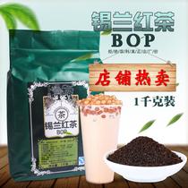调味独立茶包10杏桃红茶MlesnA锡兰红茶斯里兰卡原装进口
