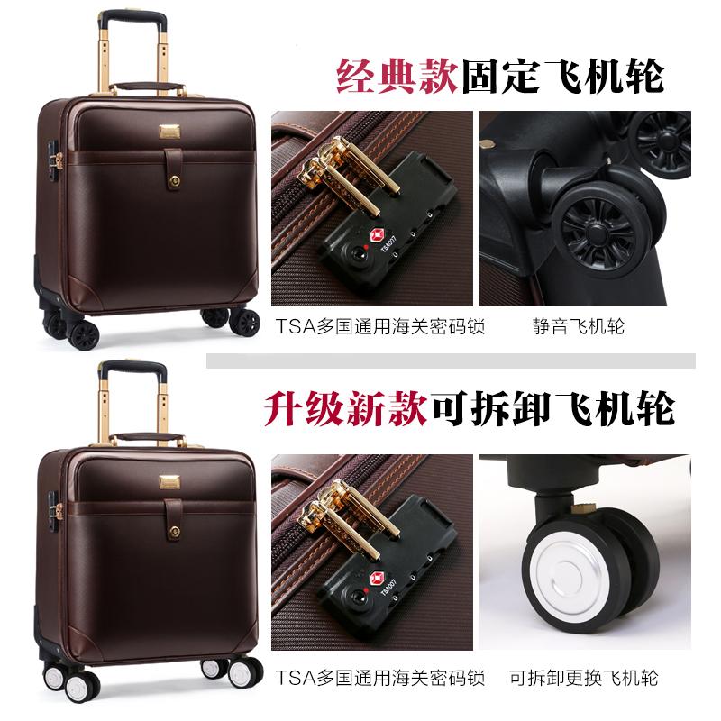 行李箱拉杆箱贴纸