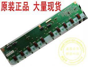 原装创维37L05HR 37M11HM高压板T87I053.XX T871053.XXV370B1-L01