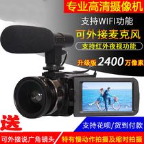 数码摄像机高清家用婚庆旅游DV照相机专业WIFI红外夜视录像麦克风