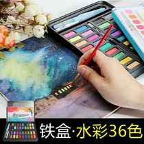 Joel Joel watercolor paint solid 36 color set for beginners hand-painted tools students adult children painting water powder pigment powder cake washing packing portable 24 color 48 color art brush