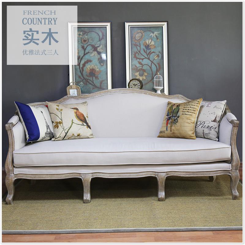 古典橡木沙发