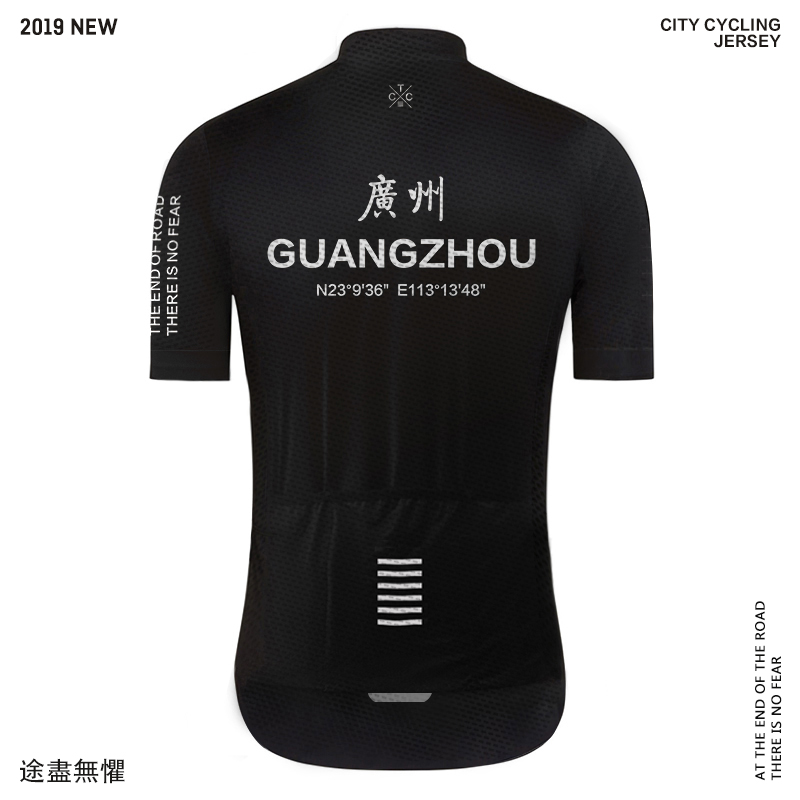 Куртки для велосипедистов / Футболки Артикул 590025045970