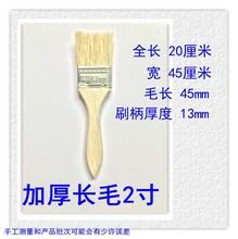 猪毛刷子软毛油漆刷子清洁不掉毛4寸3寸1寸烧烤烘焙扫无痕工业用