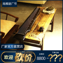 Southern geese vocation timbre fired down collection pure hand-playing guqin one-size-fits-all series