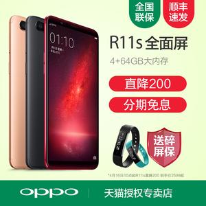 OPPO R11S新款手机正品oppor11限量Op r11splus oppor11s手机0PP0