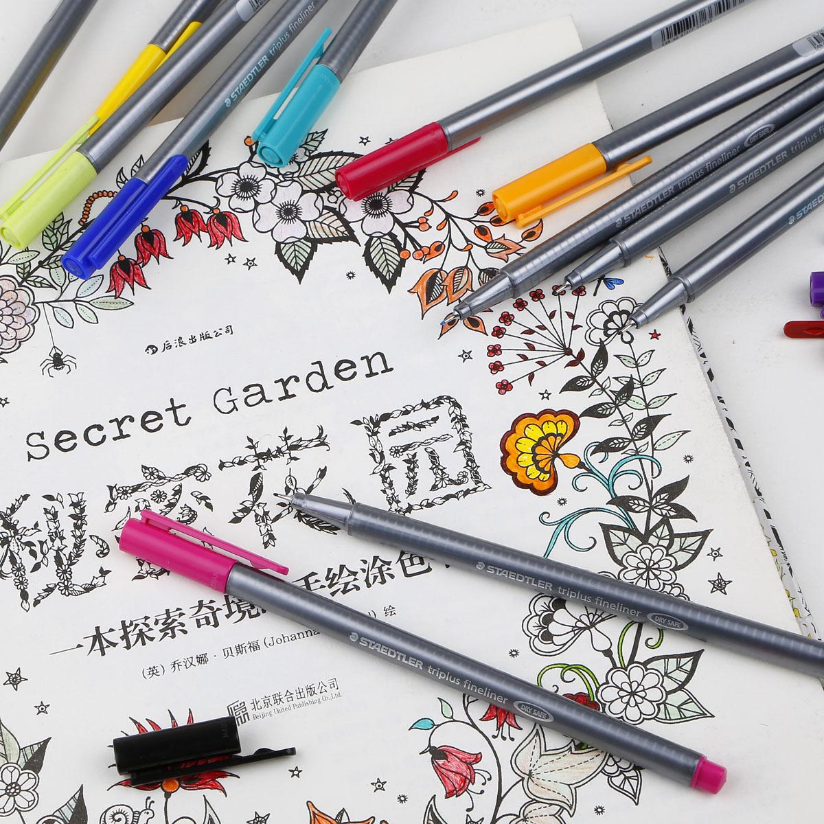 施德樓彩色針管筆