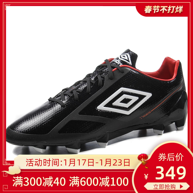 umbro茵宝 VELOCITA2 PRO HG男鞋足球鞋运动鞋UCB90125