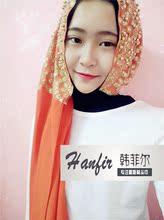 纱巾穆斯林头巾马来西亚梦幻美纱回族简便长巾回族盖头 韩菲尔时尚