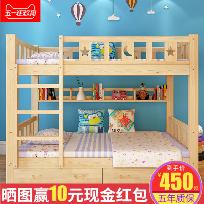 儿童高低母子床专卖店