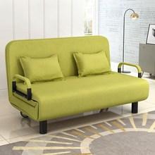 现代简约折叠床办公室午休单人床简易家用午睡床成人隐形床沙发床