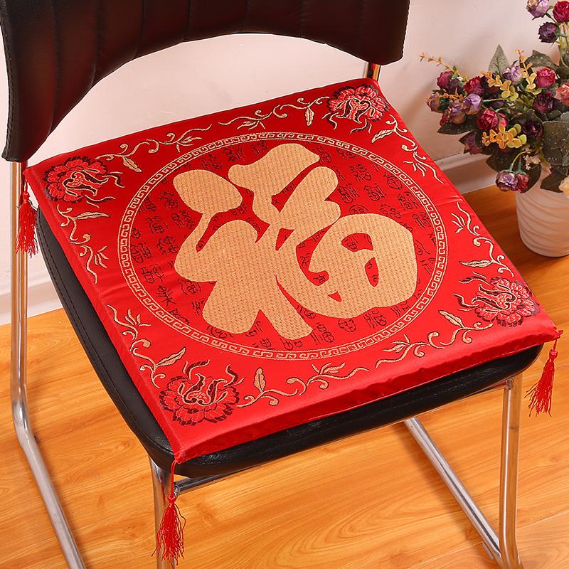 加厚结婚婚庆用品坐福垫中式婚礼新娘改口敬茶新人拜堂仪式跪垫