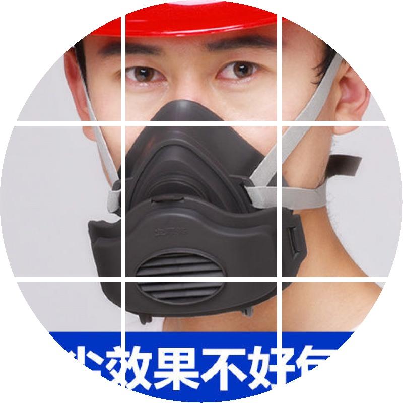 3200防尘口罩防工业粉尘打磨透气可清洗易呼吸电焊工木工灰尘煤矿