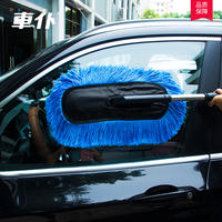 Telescopic wax sweeping car brush sweeping dust dusting tweezers wax mopping car mop soft hair cleaning tools car supplies