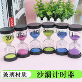 Hourglass timer 1/3/5/10/15/30 minute time sand bottle funnel creative birthday gift widget