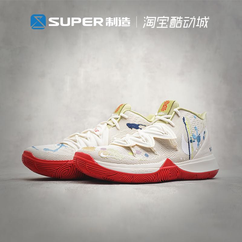 Super制造 Nike Kyrie5 欧文5代奶油 笑脸 老友记篮球鞋 AO2919