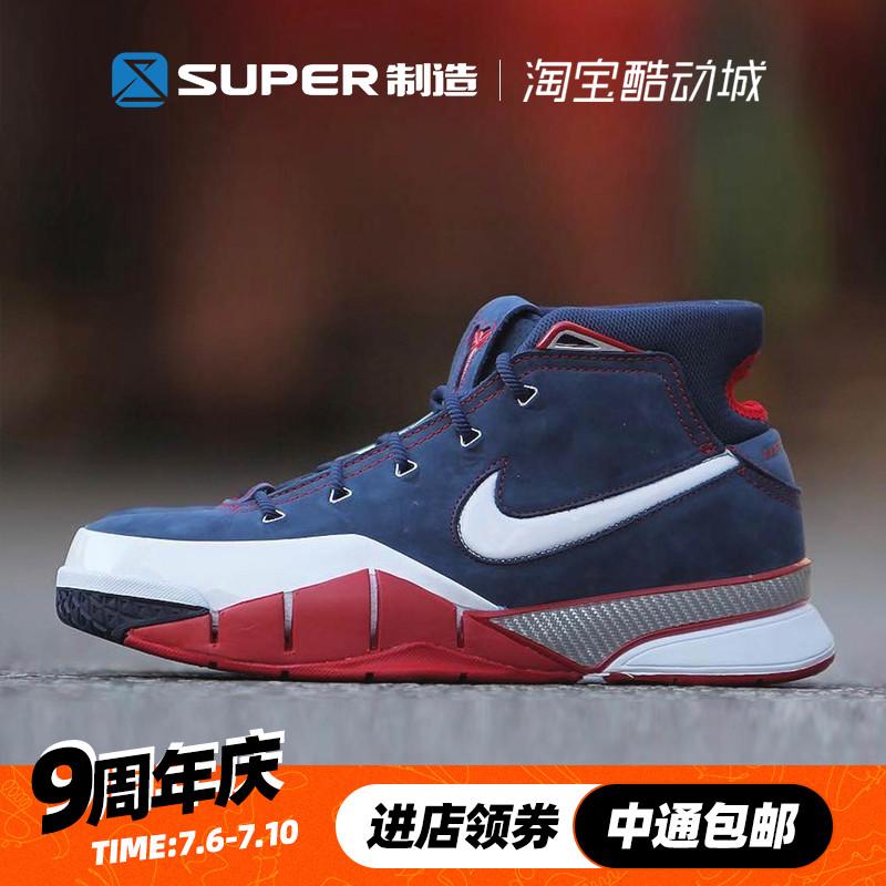 Super制造 Nike Kobe 1 Protro ZK1 科比1代黑紫篮球鞋AQ2728-004