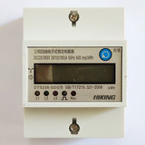 HIKING phase electronic measuring module DTS238-SDG phase four-wire meter is cleared