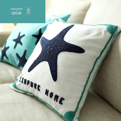 恒和美 全棉毛线绣抱枕套靠垫套45x45cm 小水母系列(不含芯)