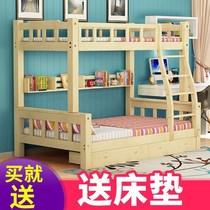 四季尺寸高低铺双人床婴儿多功能儿童床家用童年垫子双层双胞胎