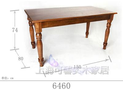 仿古餐桌子哪里购买