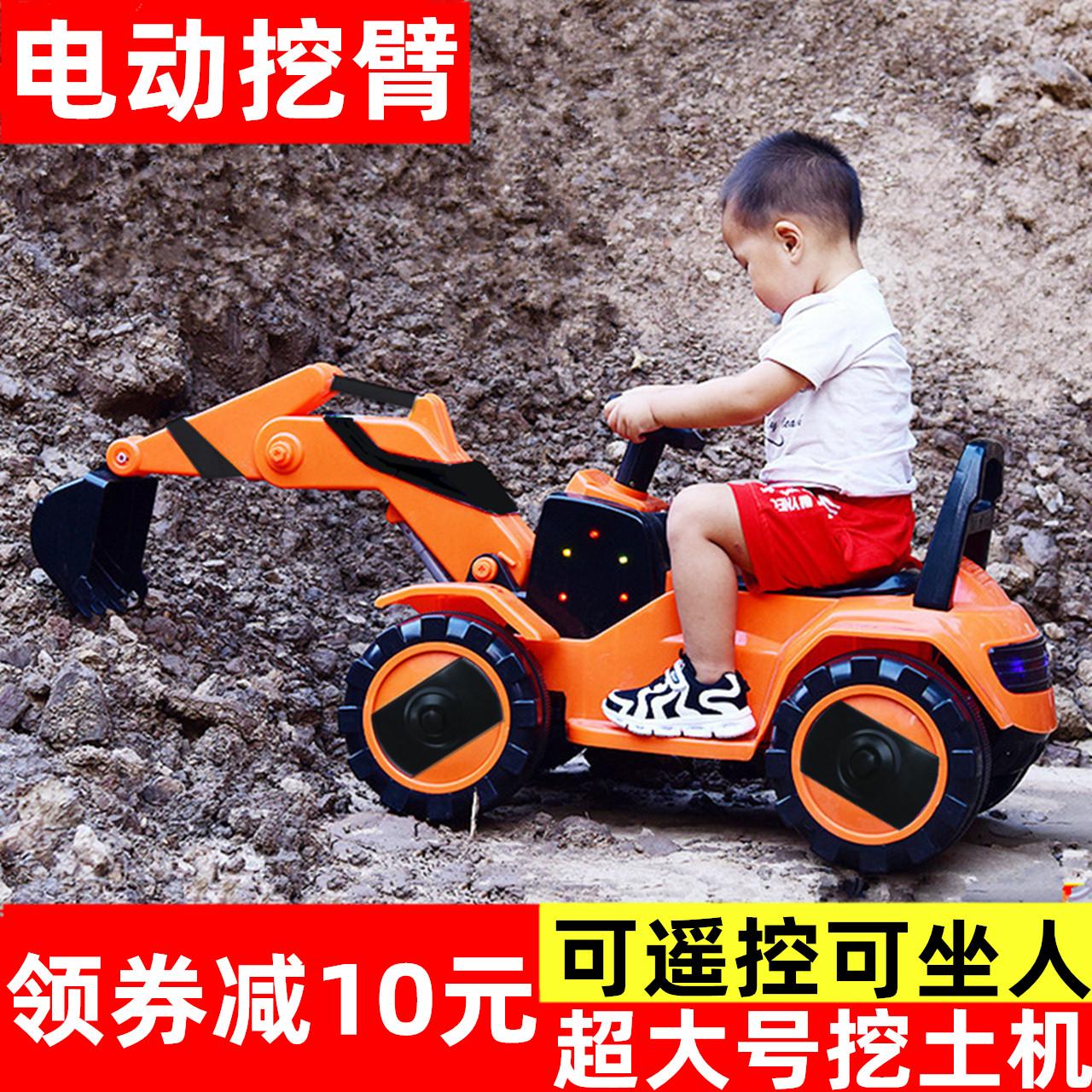 大号男孩可坐可骑挖掘机可遥控玩具车