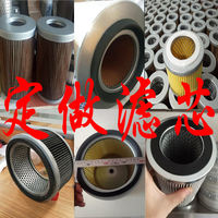Processing custom various specifications dust filter air filter air compressor filter dust filter air pump filter cartridge
