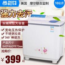 迷你单桶筒小型微型半全自动家用宿舍婴儿童宝宝洗沥一体小洗衣机