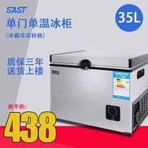 升冷206家用商用小型卧式冷藏冷冻双温A206NUBCD海信Hisense