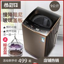 MP100VS808洗衣机半自动双缸家用双桶大容量脱水甩干KG公斤10美
